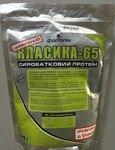 Фортоген Классика-65 900 грамм